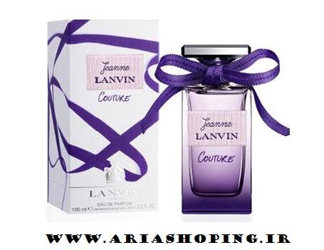 ادکلن زنانه Lanvin Couture