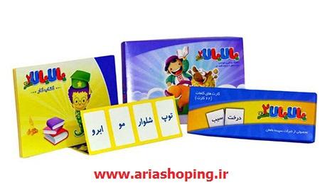 آموزش زبان فارسی بالابالا