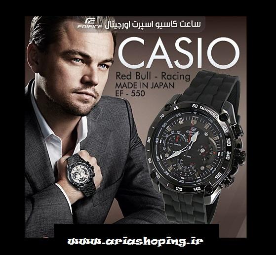 ساعت مردانه مدل کاسیو