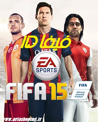 بازی فیفا 15