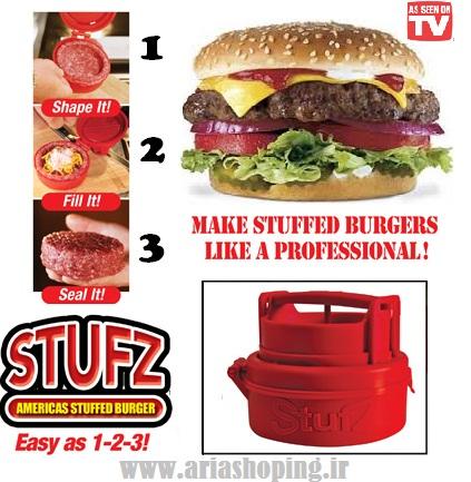 همبرگر زن استافز