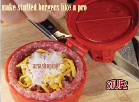 همبرگرساز stufz