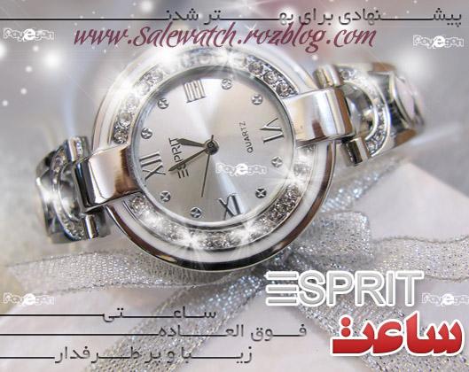 ساعت شیک دخترانه Esprit