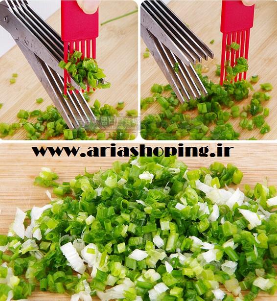 قیچی چند تیغه سبزی خرد کن